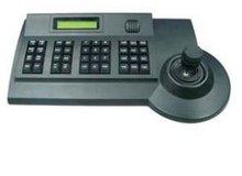 PTZ dome camera control