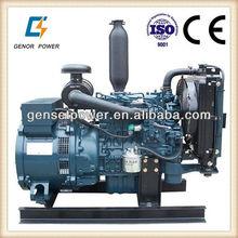 Japan Kubota 10kw Diesel Generator Sale With ATS