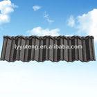 Colorful stone coated roof tile shingle