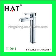HAT L-2041 instant hot water tap electric faucet