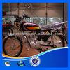 Chongqing Best Selling Zongshen Engine Street Bike Made in China (SX125-16A)