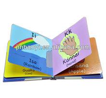 Crianças livro de imagens impressão