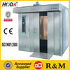 CE&ISO Stainless 1 Trolley Food Processing Rotrary Oven Professinal Food & Beverage Machinery