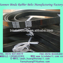fan belt for Volkswagen
