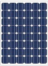 Solar module 100W
