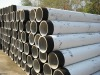 Mild Steel Cement Lining Pipe