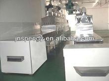china microwave fruit dehydration machine