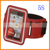 Best For iphone 5 Armband For Running Sport Case Cover