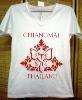 Silk Screen T-shirt 19
