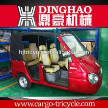 2013 Hot selling 3 wheel car/tri car tricycle/passenger pedicab 3 wheel