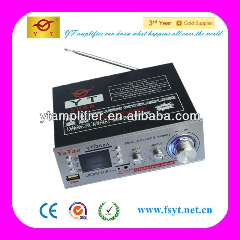 เสียงpowerampผู้ผลิตในประเทศจีนชุด