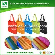 Waterproof Fabric- PP Spunbond Nonwoven for Garment Bag plastic quilt cover bag