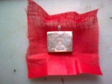 De gran alcance Kavach - de gran alcance amuleto / talismán