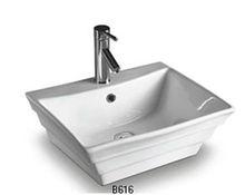 Barana B616 south africa art basin companies looking for distributors