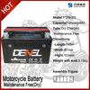 250cc motorcycle parts/motorcycle parts japan ytx9 12V 9AH (YTX9-BS)