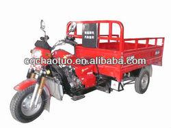 250cc motorcycles 3 wheel