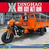 strong power cargo 3 wheel trike chopper factory