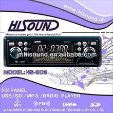 deckless 1 din fix panel car radio player