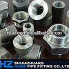 sw fittings supplier a105n pipe fittings in china