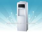water dispenser hot and cold floor standing KK-WD-10