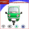 China Model Cheap Gasoline New Motorised Tricycle