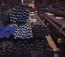 steel pipe, assental, round bar, plate, h-beam, wf, unp, angle bar,