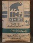 SR Cement