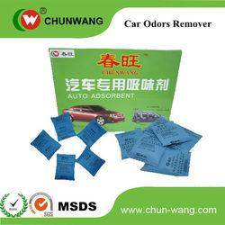 Cheap Solid Carbon Car Air Freshener Hot Sale