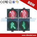الأحمر والأخضر إشارة 12 بوصة معبر، علامات المشاة