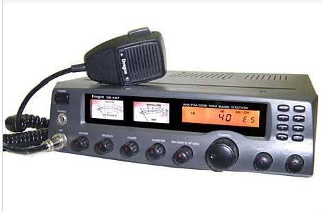 My 1st Amateur Ham Radio CB HF Base Station Kenwood Icom MFJ