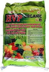 Organic Granular Fertilizer from fish meal