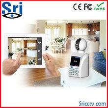Wireless alarm plug and play free video call iphone ipad view plug and play ir camera in dubai fine cctv camera