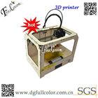 printing 225*145*150mm 3D stereo digital printer