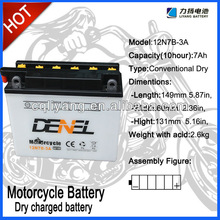 motorcycle battery factory in chongqing can produce 12v high performance motorcycle batteries for harley davidson