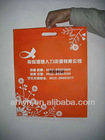cellophane packaging bags