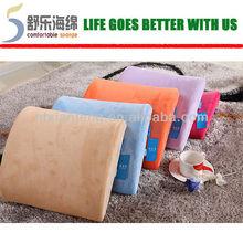memory foam decorative pillow back cushion