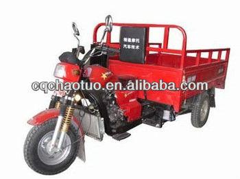 200cc 3 wheel motorcycle/200cc three wheel motorcycle