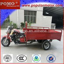 2013 Model Hot Popular Cargo Motorized Free Wheel Trike
