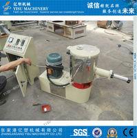 10Liter lab use high speed mixer