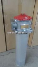 RFA-25x1L-C tank mounted return filter