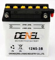 motorcycle part for bajaj ltd/Motorcycle Battery supplier