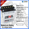 lead acid automotive battery Dry Charge SEALED MAINTENCE FREE Motorcycle Battery (12v2.5ah)