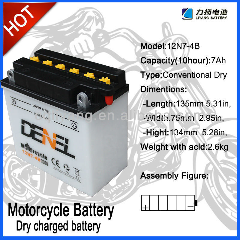 12N7-4B motorcycle battery for trike chopper three wheel motorcycle