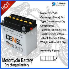 12N7-4B motorcycle battery for trike chopper three wheel motorcycle