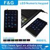 illuminated numeric keypad
