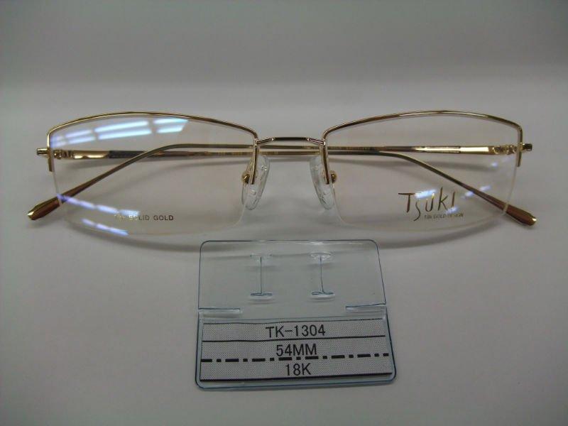 Solid Gold Eyeglass Frames : Optical Frame(18k Solid Gold)eyeglasses Lenses Photo ...