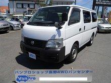 2005 NISSAN CARAVAN 3.0D 5D DX 4WD van / Used car From Japan / ( ch01006009 )
