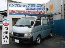 2001 NISSAN CARAVAN 2.0 5D LOW FLOOR LONG DX / Used car From Japan / ( ch01006024 )