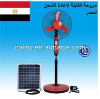 16 inch 12 volt dc solar plastic grill pedestal fan with led light