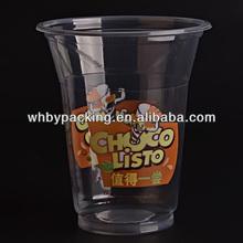 Orange plastic drink container